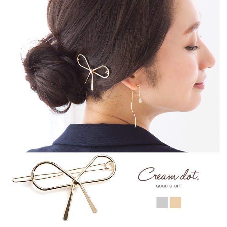 ヘアピン リボン フレームピン ゴールド シルバー ワイヤー ヘアアクセ 結婚式 シンプル 上品 ブランド アクセサリー プレゼント大人 レディース 女性