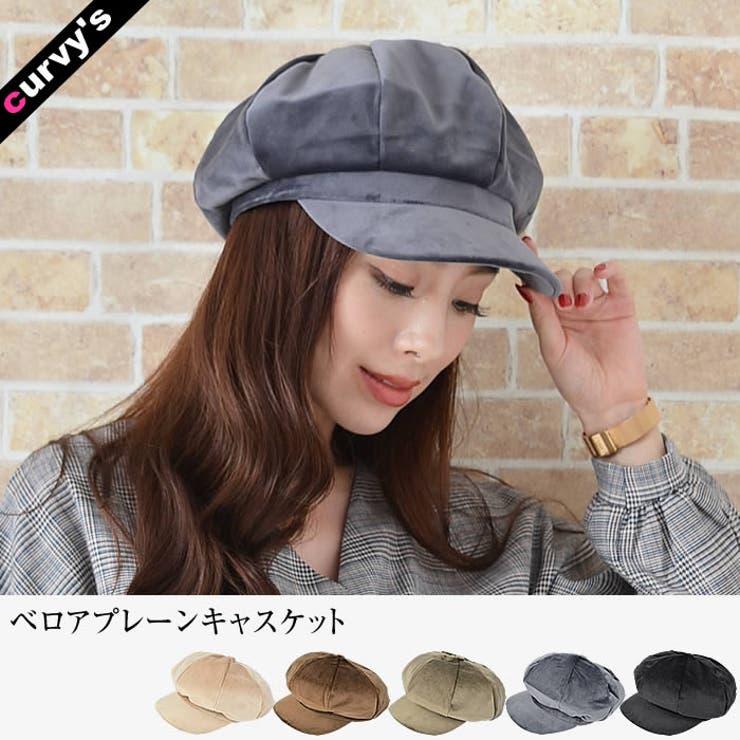 キャスケット 帽子 帽 | curvy's  | 詳細画像1