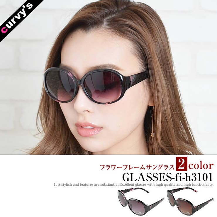 サングラス sunglass 眼鏡 | curvy's  | 詳細画像1