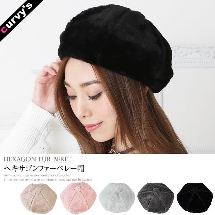 ヘキサゴンファーベレー帽