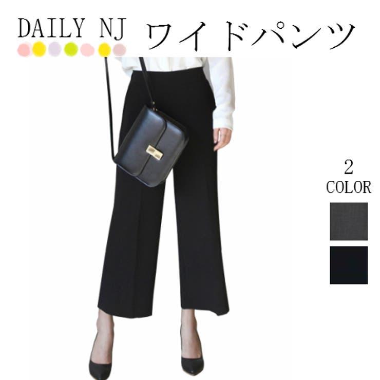 韓国ファッション | 詳細画像