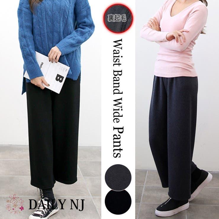 韓国ファッション   詳細画像