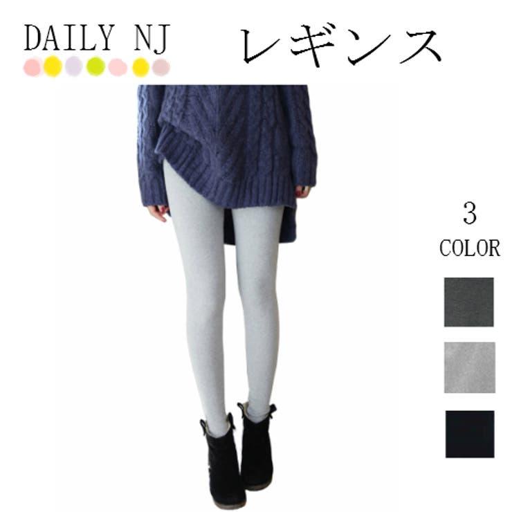 DAILY NJのパンツ・ズボン/レギンス | 詳細画像