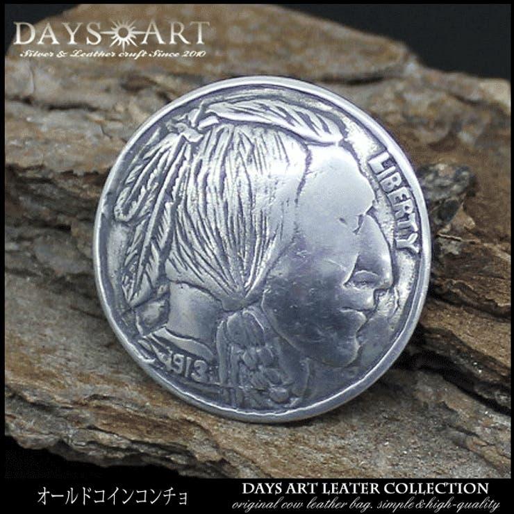 ■cc024■コンチョ オールドコイン インディアンコインコンチョ 硬貨