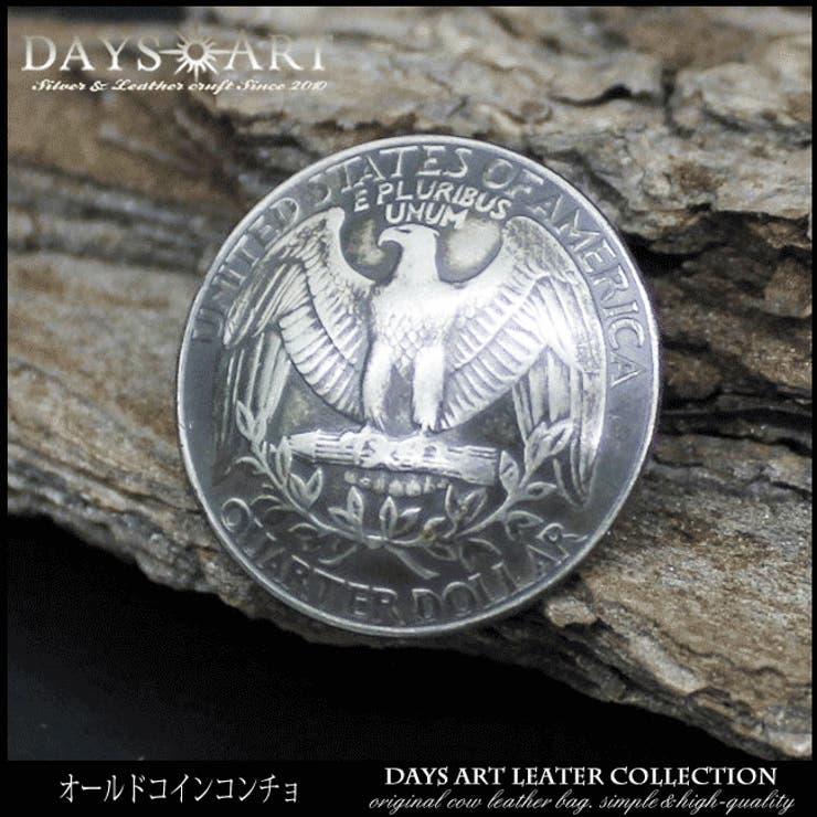 ■cc027■コンチョ オールドコイン 25セントコインコンチョ