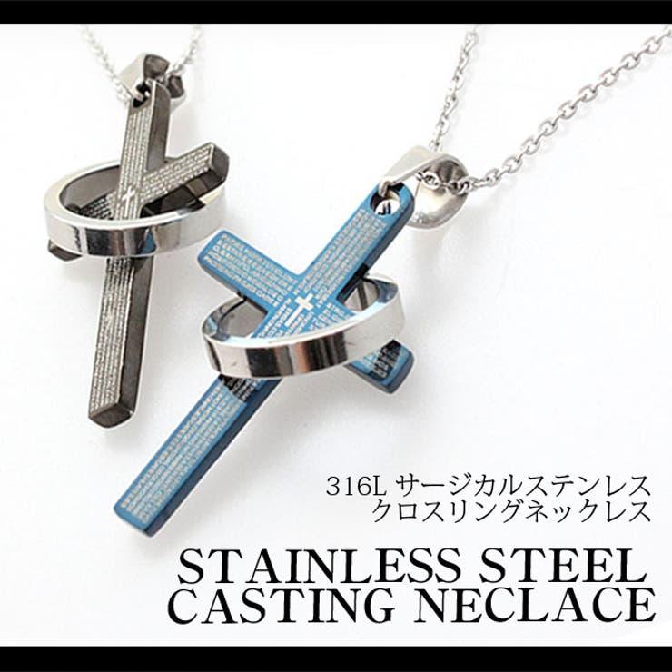■sn056■ペアネックレス ステンレス メンズ レディース 316Lサージカルステンレス クロス リング