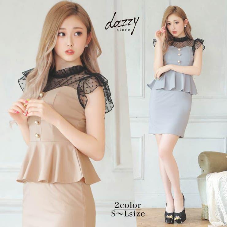 キャバ ドレス ドーリー | Dazzy | 詳細画像1