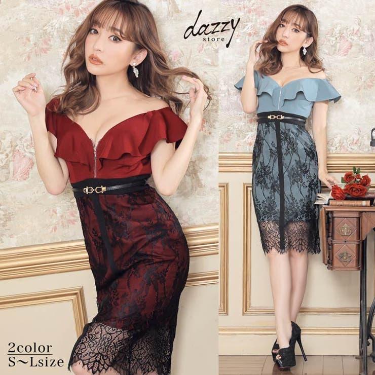 キャバ ドレス フロント | Dazzy | 詳細画像1