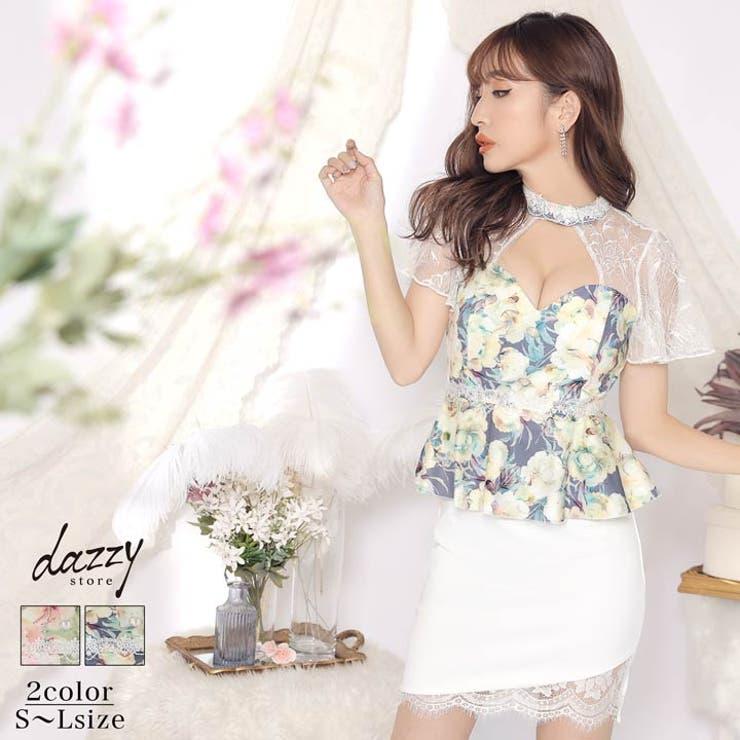 キャバ ドレス ロマンス | Dazzy | 詳細画像1