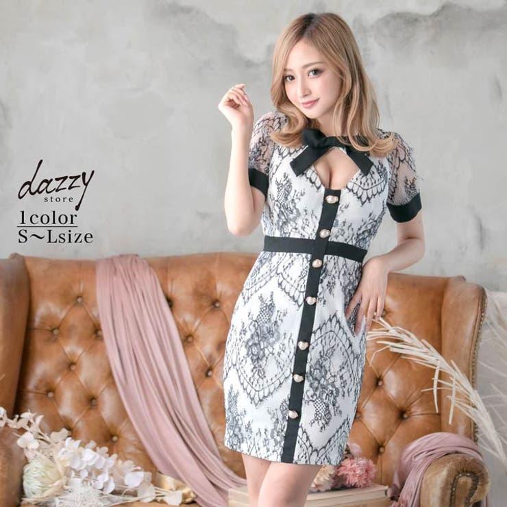 キャバ ドレス 胸元 | Dazzy | 詳細画像1