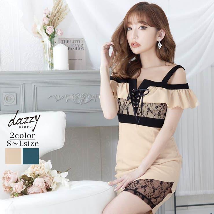 キャバ ドレス バスト魅せ | Dazzy | 詳細画像1