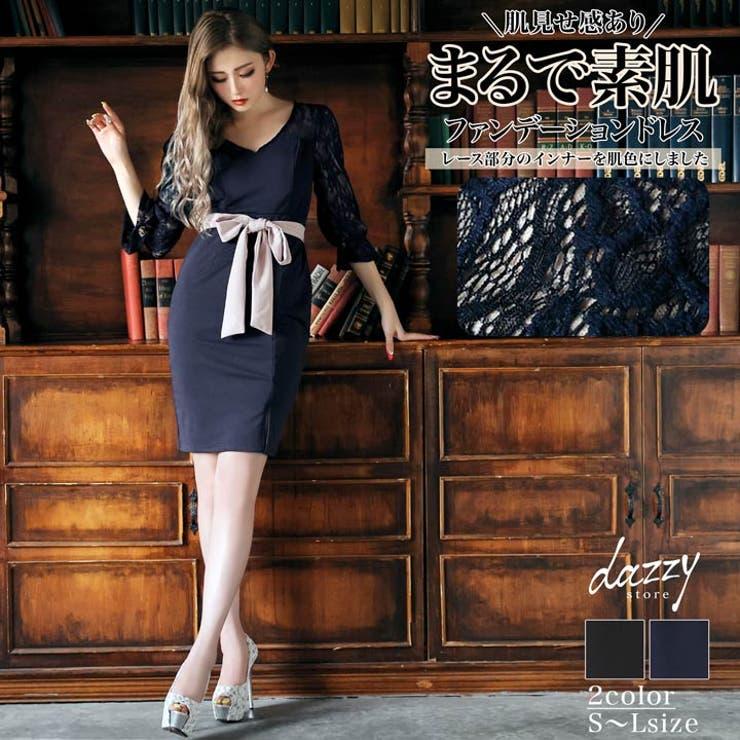 キャバ ドレス ウエスト | Dazzy | 詳細画像1