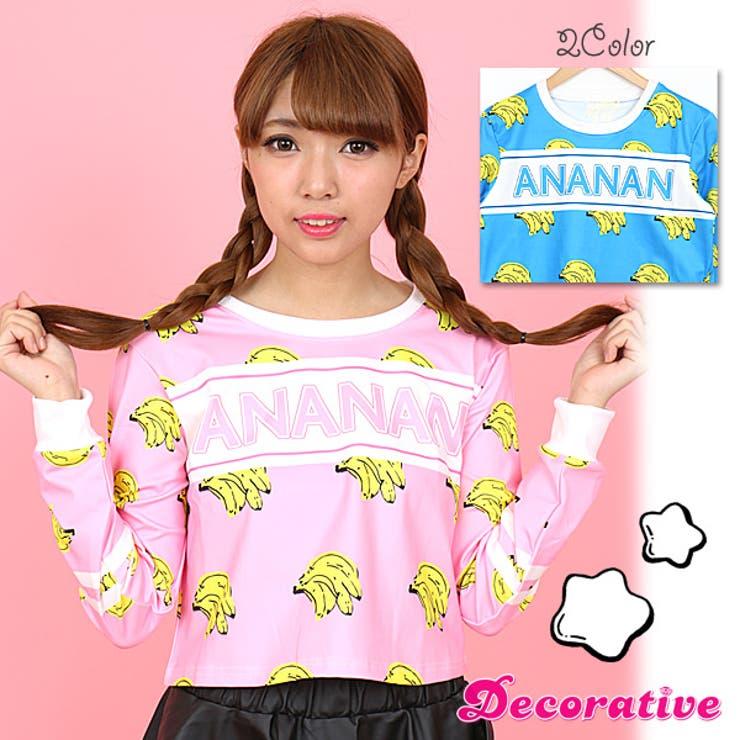 イラストタッチのバナナの総柄プリントがキュートなショート丈カットソートップス 原宿系 ファッション レディース ゆめかわいい 服 奇抜派手 カワ 個性的 ダンス 衣装 ヒップホップ 韓国 大きいサイズ
