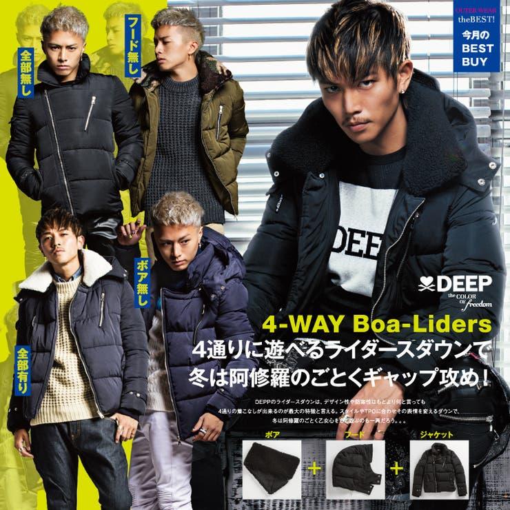 【10月新作】fuzzy別注 DEEP Boa Riders DownLikeジャケット/ビター系/BITTER/ビタ男/お兄系/渋谷109men's/レイヤード/ナイロン/重ね着風/中綿ジャケット/モード/ダウンジャケット/ライダース/ボア/DEEP/ディープ/RebeL/レベルメンズ《FUZZY/ファジー》