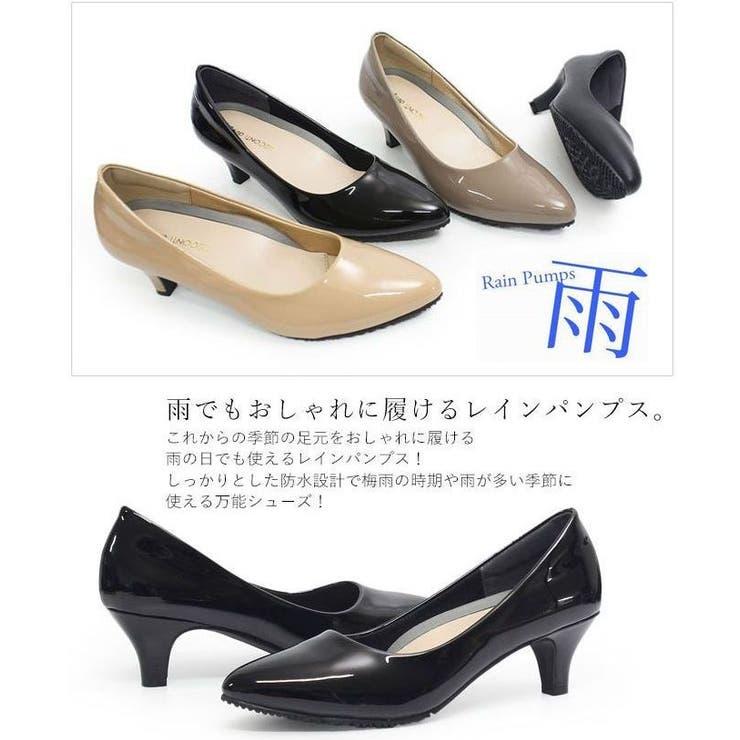 DEMETERのシューズ・靴/レインブーツ・レインシューズ   詳細画像