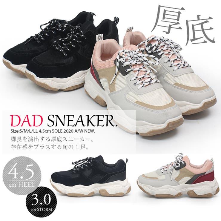 DEMETERのシューズ・靴/スニーカー   詳細画像