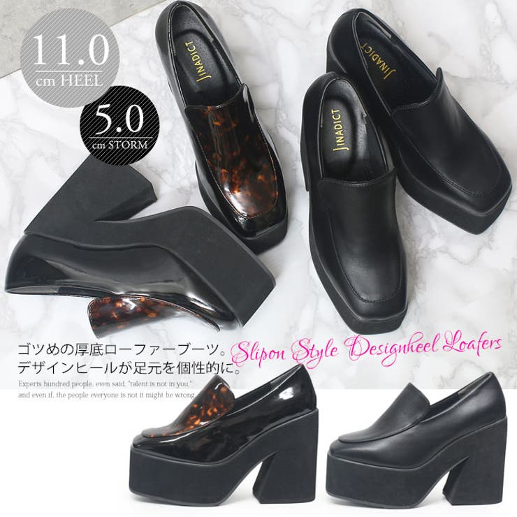 DEMETERのシューズ・靴/ローファー   詳細画像