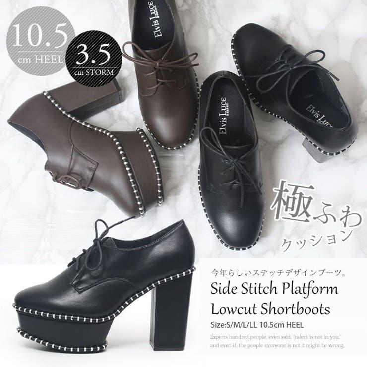 DEMETERのシューズ・靴/ブーティー   詳細画像