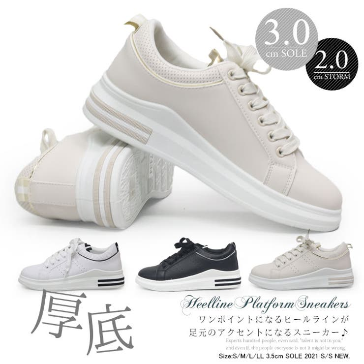 DEMETERのシューズ・靴/スニーカー | 詳細画像