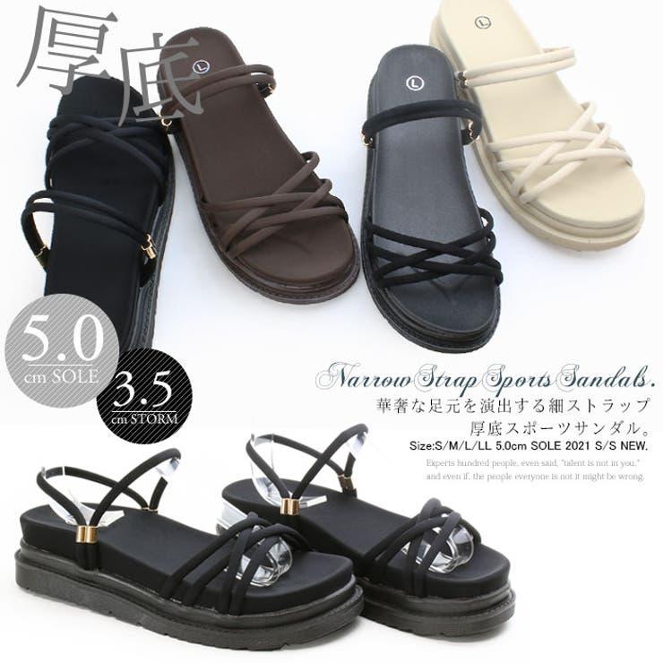 DEMETERのシューズ・靴/サンダル   詳細画像
