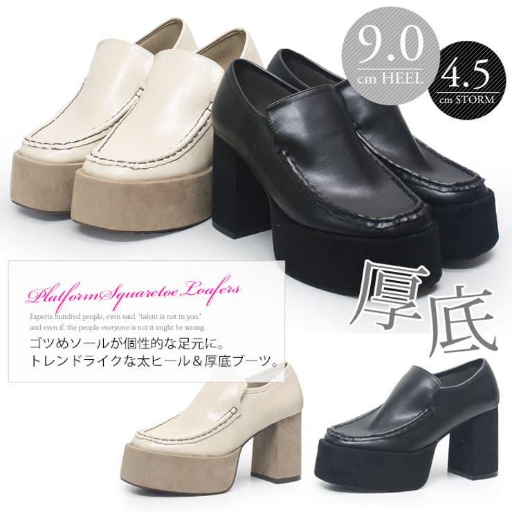 DEMETERのシューズ・靴/ローファー | 詳細画像