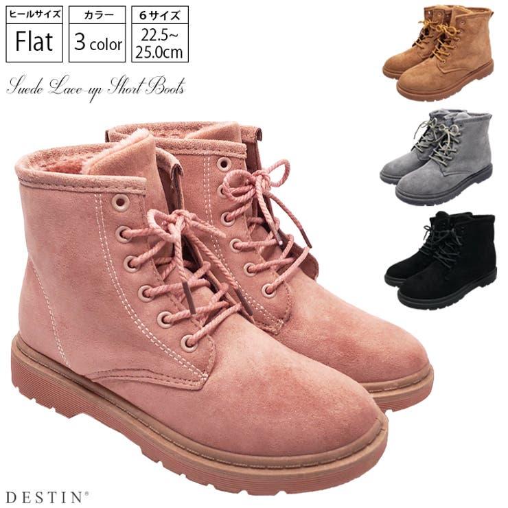 ブーツ 靴 ショートブーツ | DESTIN  | 詳細画像1