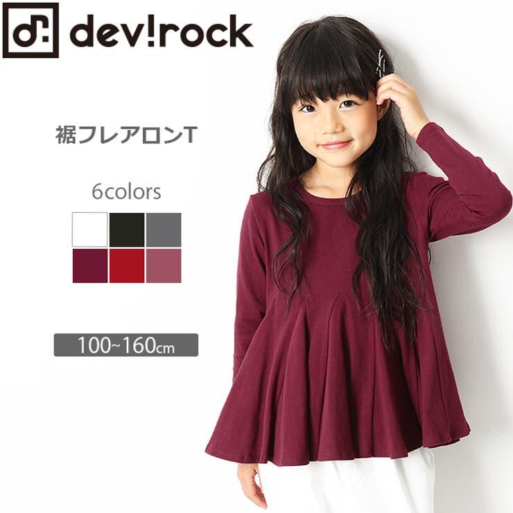 devirock裾フレアロンTデザイントップス女の子トップス全6色100-160 | 詳細画像