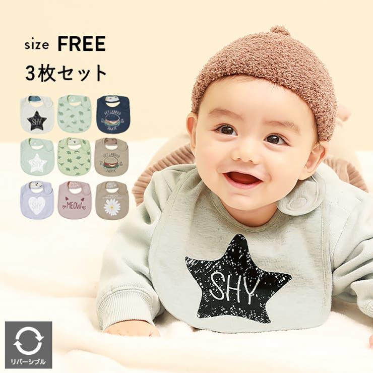 リバーシブルスタイ3Pセット ベビー 子供服 | devirock | 詳細画像1