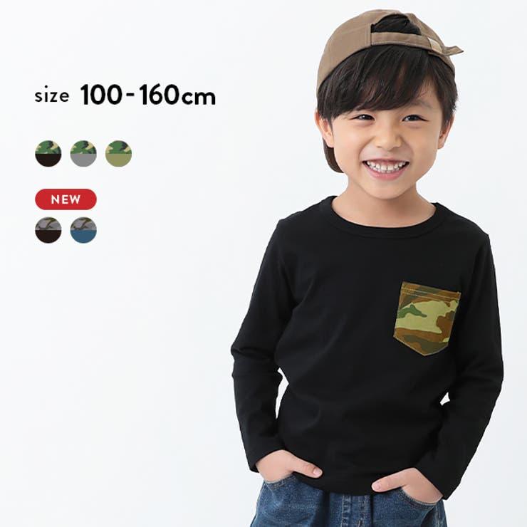 柄ポケット長袖Tシャツ 子供服 キッズ | devirock | 詳細画像1