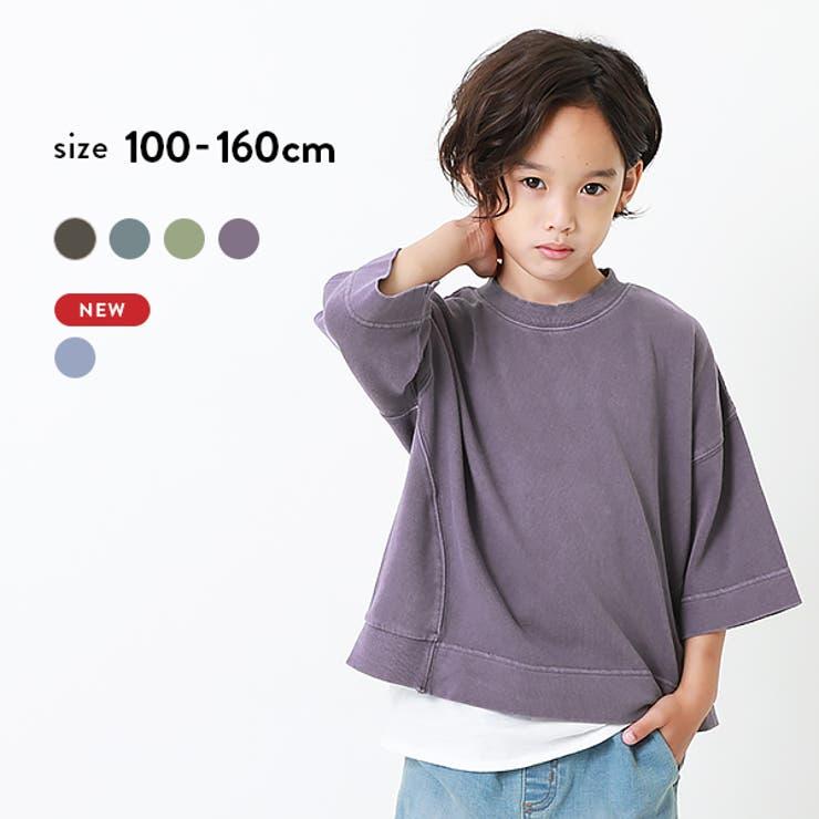 ピグメント加工コクーンTシャツ 子供服 キッズ | devirock | 詳細画像1