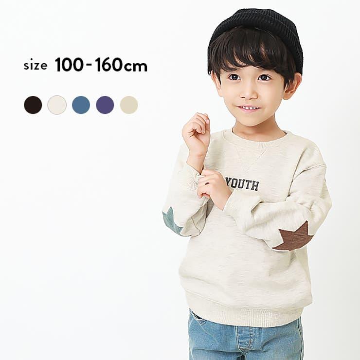 エルボーパッチスウェットトレーナー 子供服 キッズ | devirock | 詳細画像1
