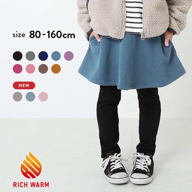 無地裏シャギースカッツ 子供服 キッズ | devirock | 詳細画像1