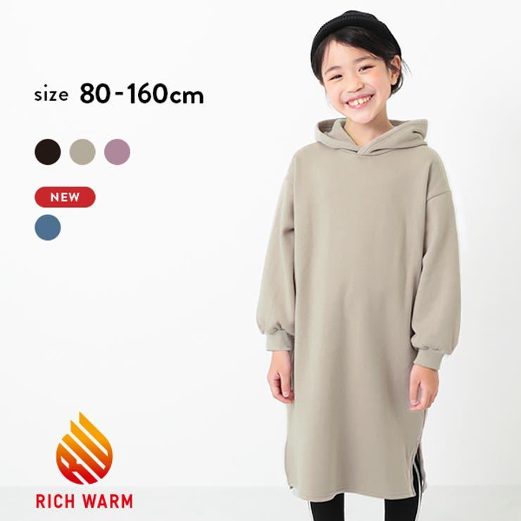 裏シャギーパーカーワンピース 子供服 キッズ | devirock | 詳細画像1