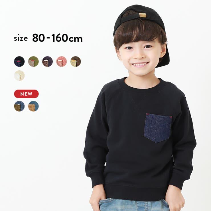 ポケット付きスウェットトレーナー 子供服 キッズ   devirock   詳細画像1