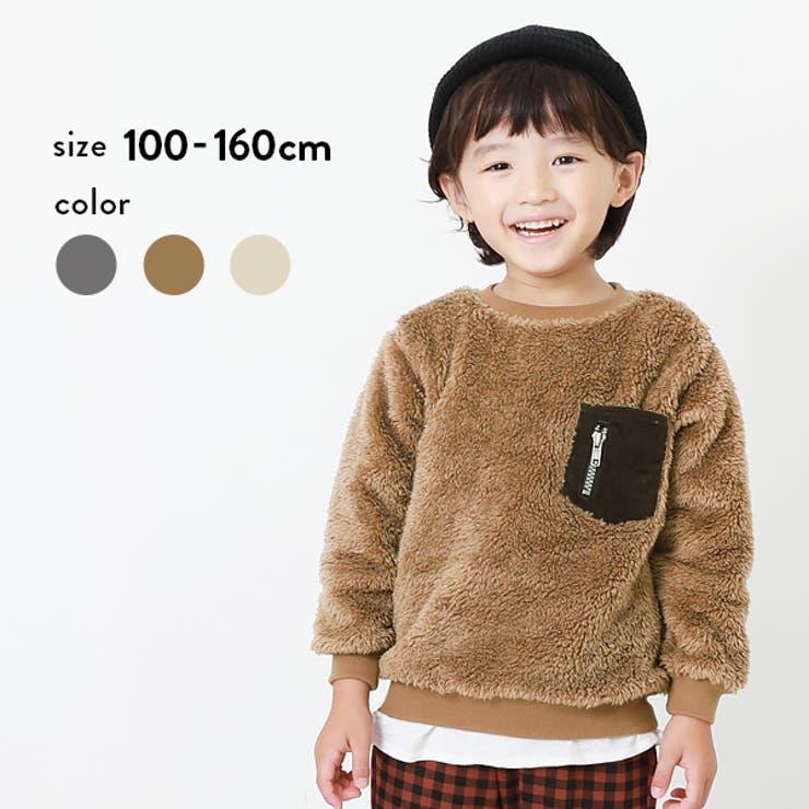 ボアプルオーバー 子供服 キッズ | devirock | 詳細画像1