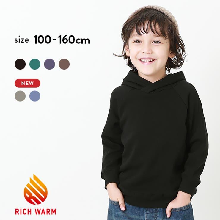 無地裏シャギープルパーカー 子供服 キッズ | devirock | 詳細画像1