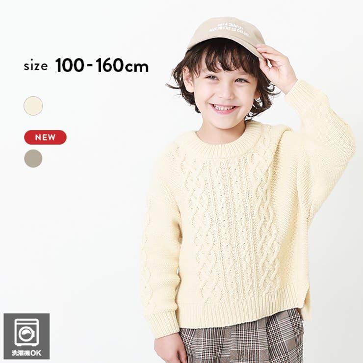 ざっくり編みケーブルニット 子供服 キッズ | devirock | 詳細画像1