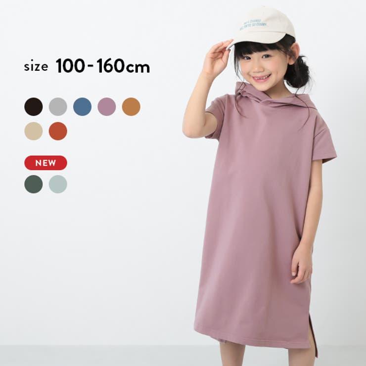 devirockのワンピース・ドレス/ワンピース | 詳細画像