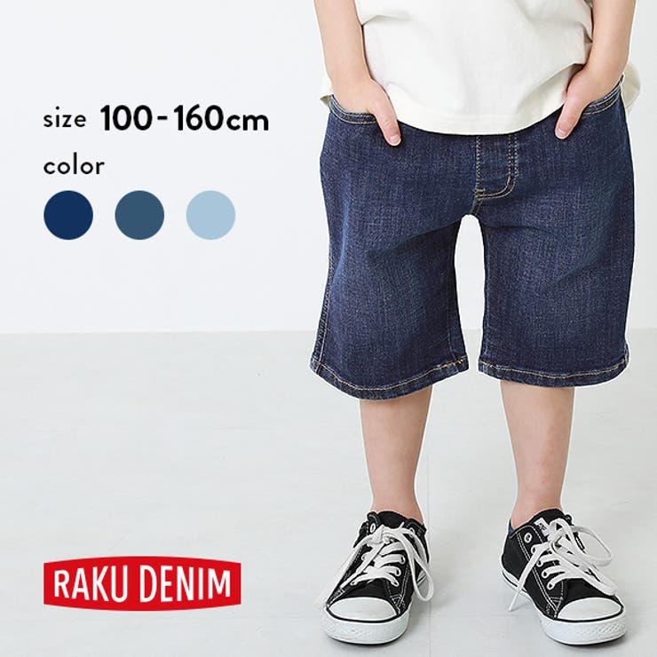 devirockのパンツ・ズボン/ハーフパンツ   詳細画像