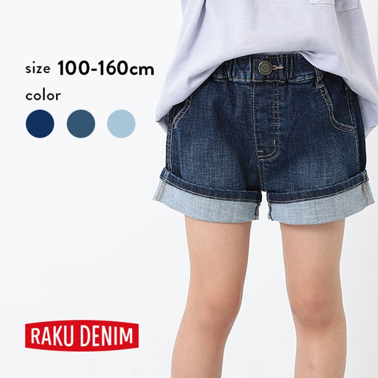devirockのパンツ・ズボン/ショートパンツ | 詳細画像