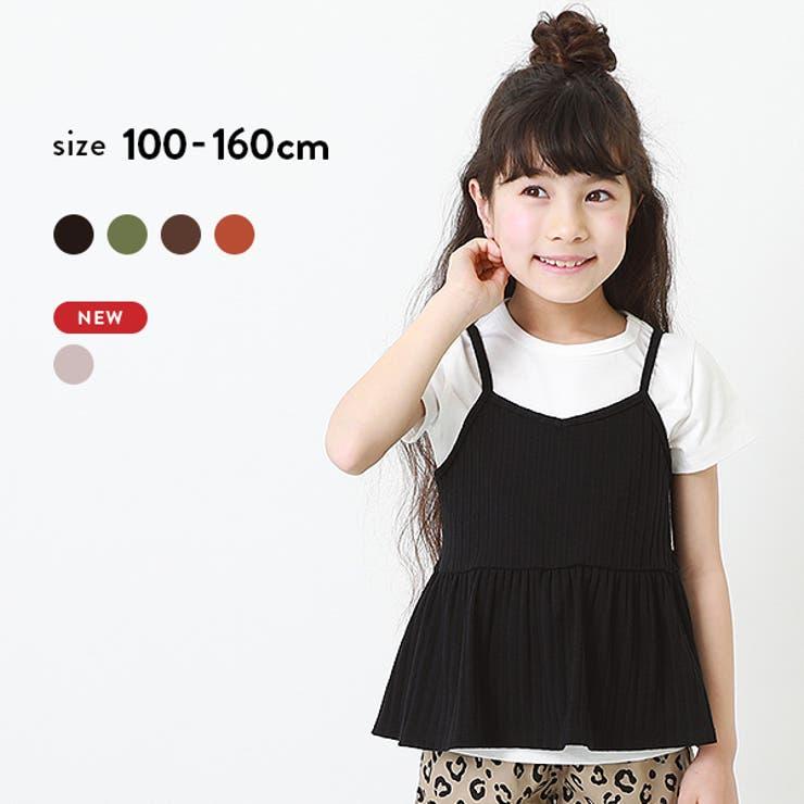 リブキャミソール&Tシャツ 2点セット 子供服   devirock   詳細画像1