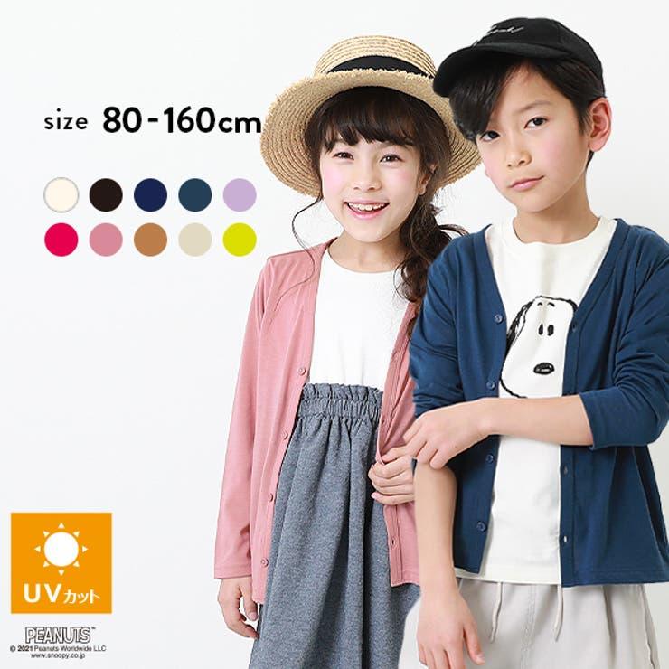UVカットカーディガン 子供服 キッズ | devirock | 詳細画像1