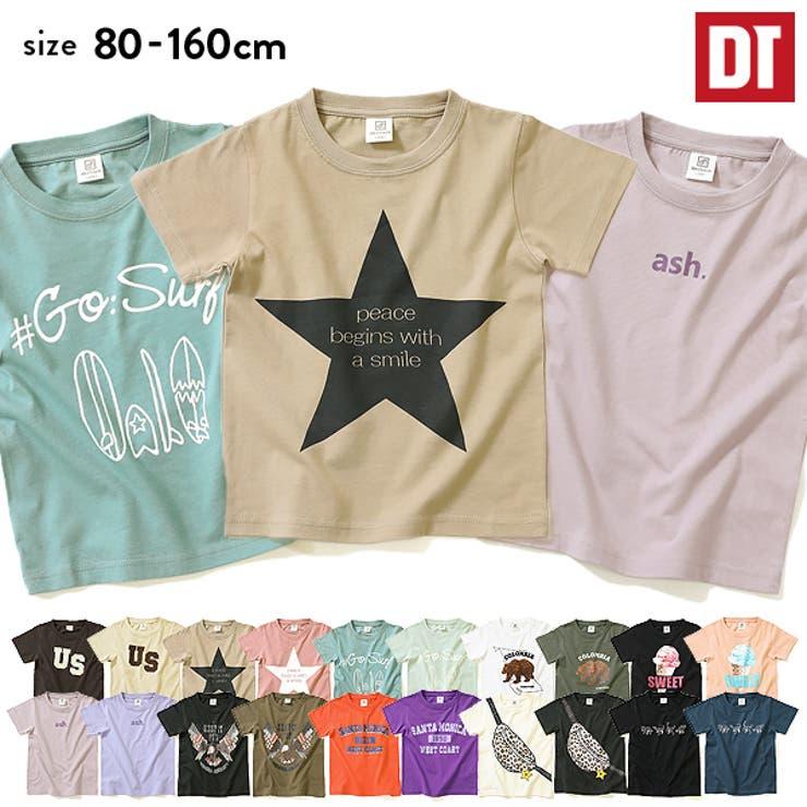 デビラボプリントTシャツ男の子女の子半袖半そでトップスTシャツ全20色80-160 | 詳細画像