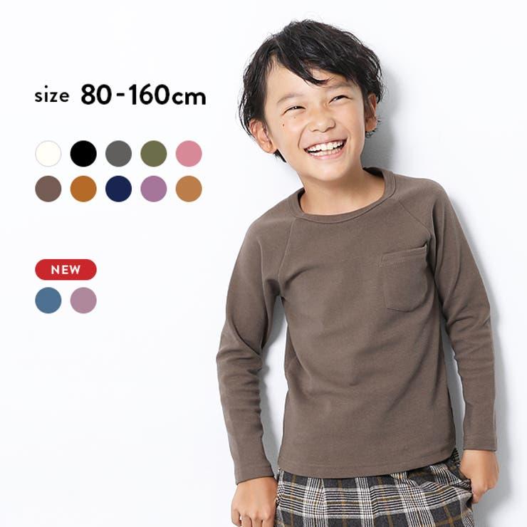 devirockポケット付厚手長袖Tシャツ男の子女の子トップス長袖長そで | 詳細画像