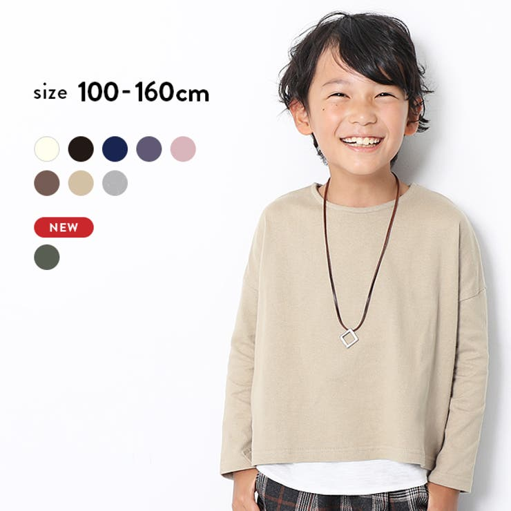 devirockゆるっと長袖Tシャツ男の子女の子トップス長袖長そでロンT | 詳細画像