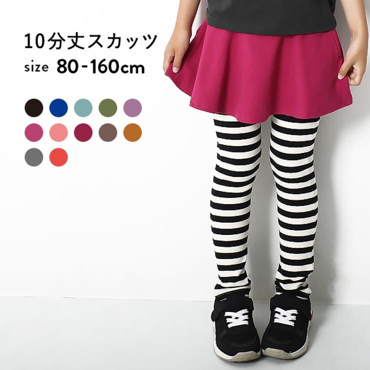 devirockボーダー10分丈スカッツ女の子ベビーボトムススカート | 詳細画像
