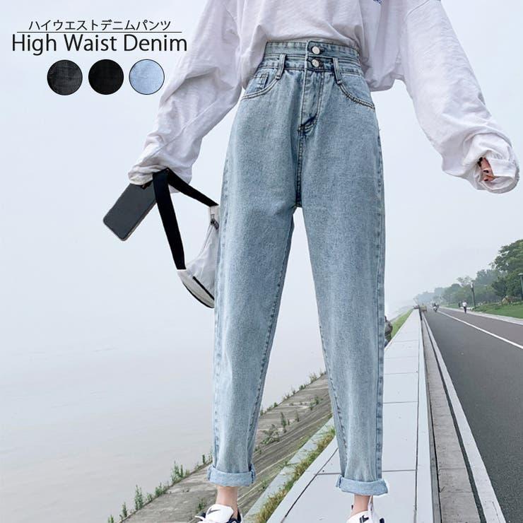 ハイウエスト デニムパンツ ボトムス カジュアルデニムパンツ 春 夏 秋 冬 韓国 韓国ファッション | 詳細画像