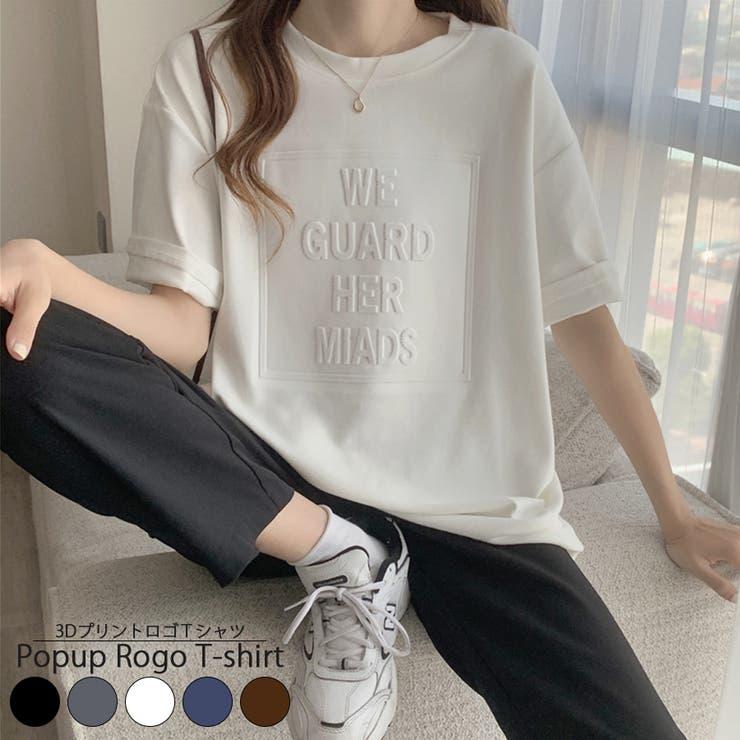 インナーショップDiamondHearts のトップス/Tシャツ | 詳細画像