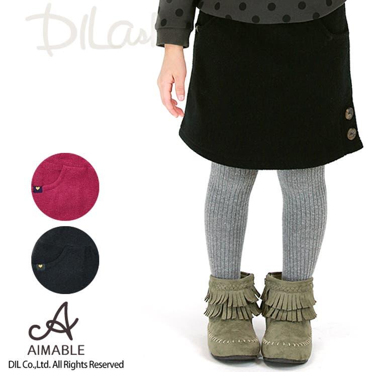 パンツ付きブークレースカート/AIMABLE(エマーブル)秋 ベビー キッズ 女の子