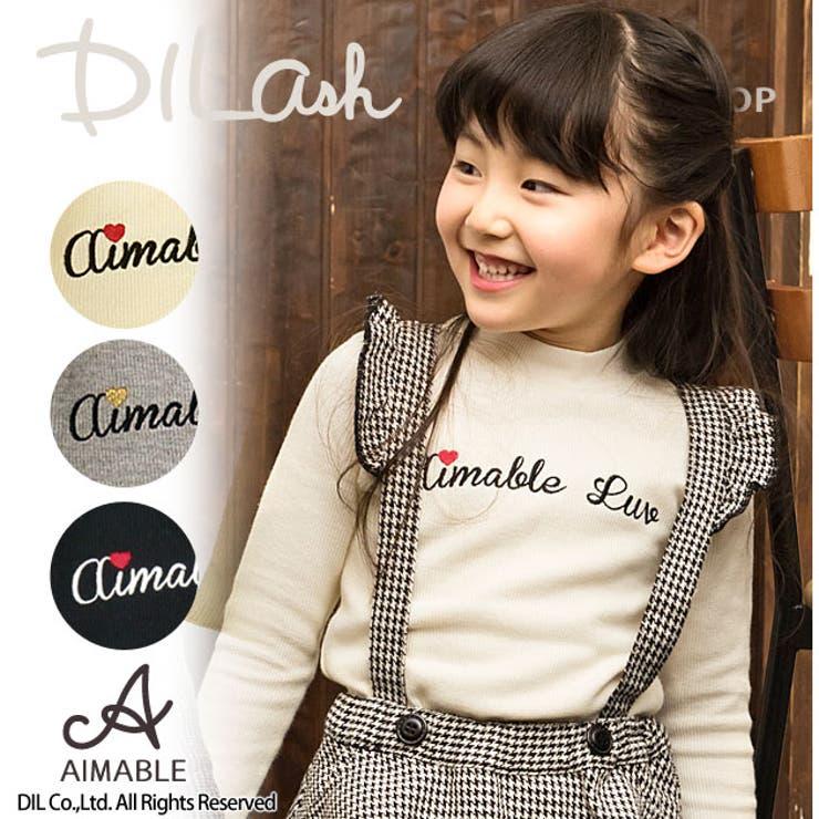 暖かタートルネック長袖Tシャツ★カタログ掲載商品★/AIMABLE(エマーブル)冬 ベビー キッズ 女の子